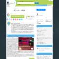 ピカサ - Picasa 2019年 - 最新バージョンを無料ダウンロード ⭐⭐⭐⭐⭐