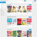 Google Play の書籍