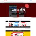 Coke ON(コーク オン) - コカ・コーラの自販機がおトクに楽しくなるアプリ