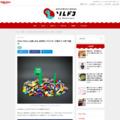 """今のレゴは大人も楽しめる。世界的レゴビルダーが語る""""レゴ沼""""の魅力(レゴ機械生物図鑑・二階堂満) - ソレドコ"""