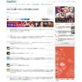 NHK「AIに聞いてみた」に対する皆さんの反応 - Togetterまとめ