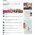 野田弁護士のGoogleドキュメントを介した音声入力文書作成法のQAまとめ - Togetter