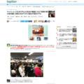 キャッシュレス社会が内心の自由の脅威になる?香港の駅の券売機に長蛇の列ができた理由が深刻すぎる - Togetter