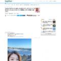 Twitterでめちゃくちゃ美人の女性ライダーのアカウント「正体はおっさんなんじゃないか」を調査した件 #月曜から夜ふかし - Togetter