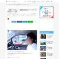 「星空」で村おこし!長野県阿智村のナイトツアーが完全にイケてる件
