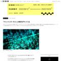 「マシンインターネット」の時代がやってくる|WIRED.jp