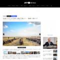 【記者コラム】この「結末」を誰が予想した……崩壊した国シリア 写真28枚 国際ニュース:AFPBB News