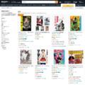 Amazon.co.jp: Amazon Student プライムビデオ視聴で2,000円クーポンプレゼント: 本