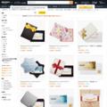 Amazon.co.jp: Amazonギフト券5000円購入で最大1000ポイント: ギフト券