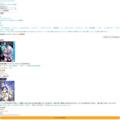 Amazon.co.jp: マンガ図書館Z: Kindleストア