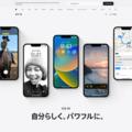 iOS 11プレビュー - Apple(日本)