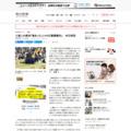 土俵上の救命「集まった人々の行動模範的」 AED財団:朝日新聞デジタル
