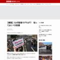 【解説】 なぜ香港でデモが? 知っておくべき背景 - BBCニュース