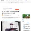 ケンドリック・ラマーの国会議事堂前駅黒塗り広告 24歳仕掛け人を直撃 | BUSINESS INSIDER JAPAN