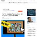 NFTアートは価値がなくなるだろう…著名アーティストビープルが語る   Business Insider Japan