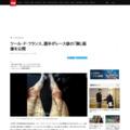 CNN.co.jp : ツール・ド・フランス、選手がレース後の「脚」画像を公開