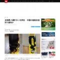 CNN.co.jp : 米税関、毛髪13トンを押収 中国の強制収容所で虐待か