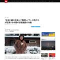 「手足に鎖の生徒」と「集団レイプ」、女性たちが証言する中国の収容施設の内側 width
