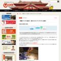 【実録】ヤシガニ逃走中 ~家のどこかにヤシガニがいる恐怖~ - 沖縄B級ポータル - DEEokinawa(でぃーおきなわ)