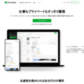 Evernote ノートブック by Moleskine | Evernote Market