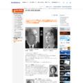 ドイツのエネルギー事情は今― 風力や太陽光のために火力発電をつくっている ― (原子力文化振興財団「原子力文化」2014年5月号掲載記事) - 海外電力関連 解説情報 | 電気事業連合会
