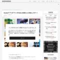 Kindleアプリが「マンガのまとめ表示」に対応したぞー! | ギズモード・ジャパン
