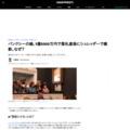 バンクシーの絵、1億5000万円で落札直後にシュレッダーで裁断。なぜ? | HuffPost Japan