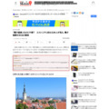 「電子国家」なのに不便? エストニアに住む日本人が見た、電子国家の本当の意味 (1/3) - ITmedia Mobile