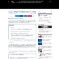 Dropbox、無料版のアクセス端末を3台までにひっそり制限 - ITmedia NEWS
