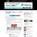 「漫画村」元運営者とされる星野ロミ、フィリピンで逮捕 地元メディア報道 - ITmedia NEWS