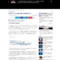 あのとき、「ネットが消えた島」で何が起きたのか (1/4) - ITmedia NEWS