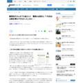 全文表示 | 勝間和代さんがプロ雀士に! 驚異の成長力、「1年前は点数計算もできなかった」のに・・・ : J-CASTニュース