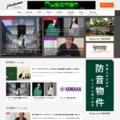 「YouTube Music」記者発表会、将来的にGoogle Play Musicはサービスを終了 | Musicman-net