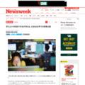 学力よりも性別で年収が決まる、日本は世界でも特殊な国   ワールド   最新記事   ニューズウィーク日本版 オフィシャルサイト