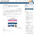 米ヘッジファンド、創業者引退続々 運用は勘からAIへ  :日本経済新聞