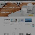 TP-Link Japan - 家庭用・ビジネス向けネットワーク機器の製造・販売
