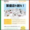 http://www.co-gaina.com/