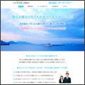 http://www.touki-nakamura.com/