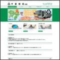 千葉回収.com