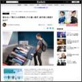使わない「預け入れ荷物枠」で小遣い稼ぎ、旅行者に浸透するか? | Forbes JAPAN(フォーブス ジャパン)