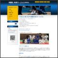 総合格闘技サークル|京都工芸繊維大学柔術同好会