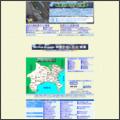 神奈川県ぐるっと検索 神奈川県Web Site Navigator