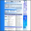 オリジナル検索エンジンリンク集 KMC-net.jp