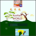 koshian world