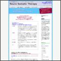 心と体の統合セラピー: Neuro-Somatic Therapy