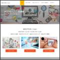 格安ホームページ,Web制作,チラシ,映像制作会社