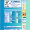 しずかな地区Infoは静岡県と神奈川県の地域SE集!
