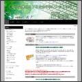 福岡の中小企業IT化導入サポートセンター