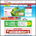 滋賀県のカシコイお部屋探しは、『賃貸館』で!!