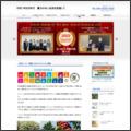 湘南DVサポートセンター END VIOLENCE